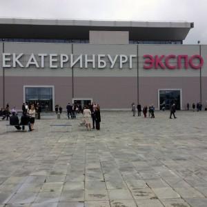 Jekaterinburg4