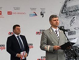 Expo2015 RU2